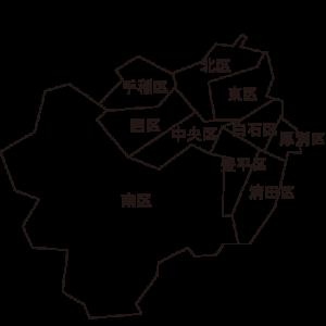 出張対応地域:札幌市内 北区 東区 白石区 厚別区 清田区 豊平区 中央区 西区 手稲区 南区